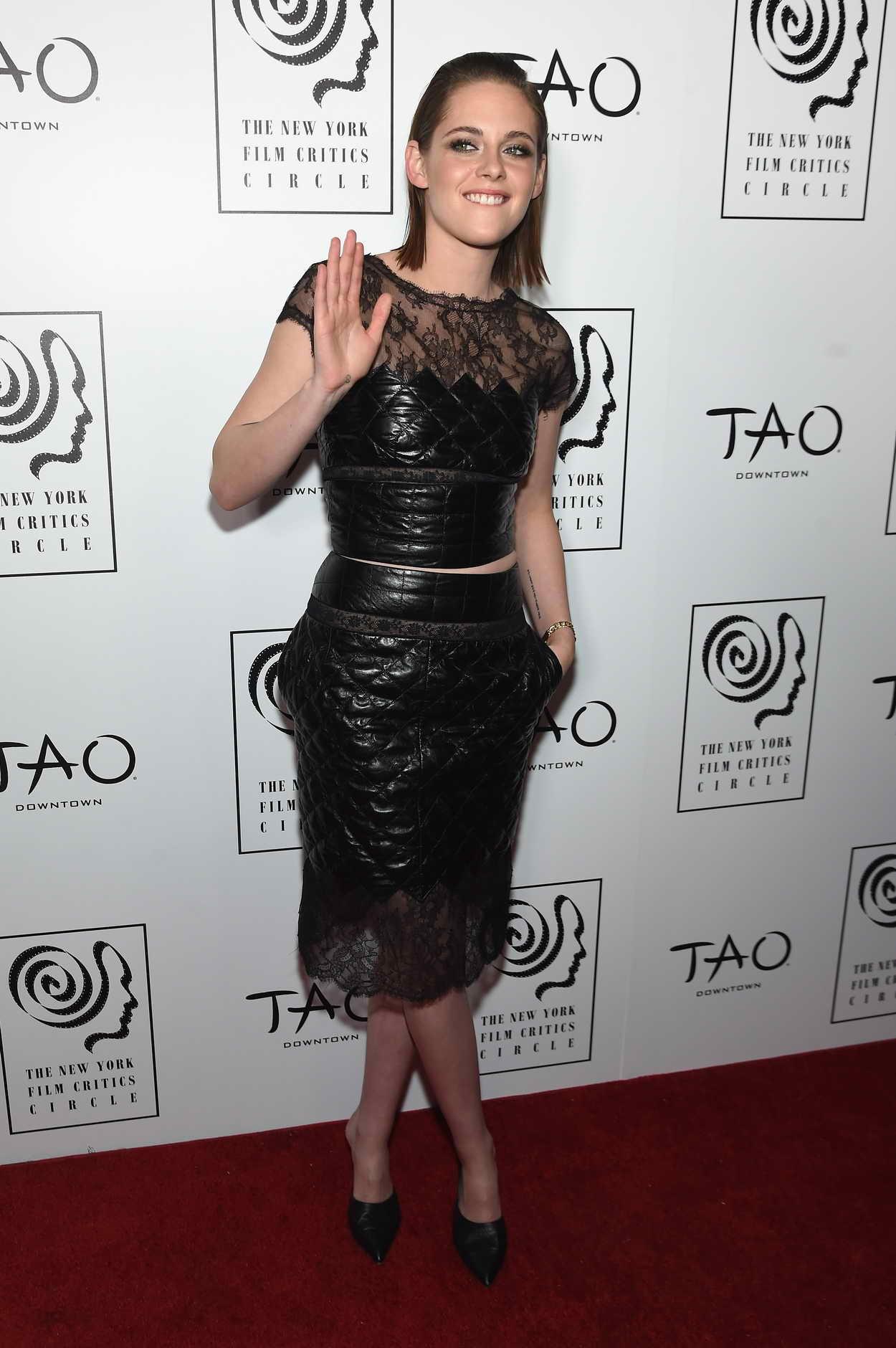 Kristen Stewart At New