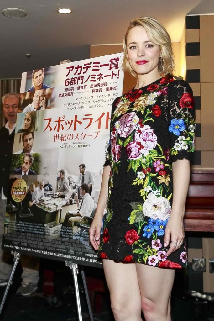 Rachel McAdams at Spotlight Tokyo Press Conference 04/14/2016-1