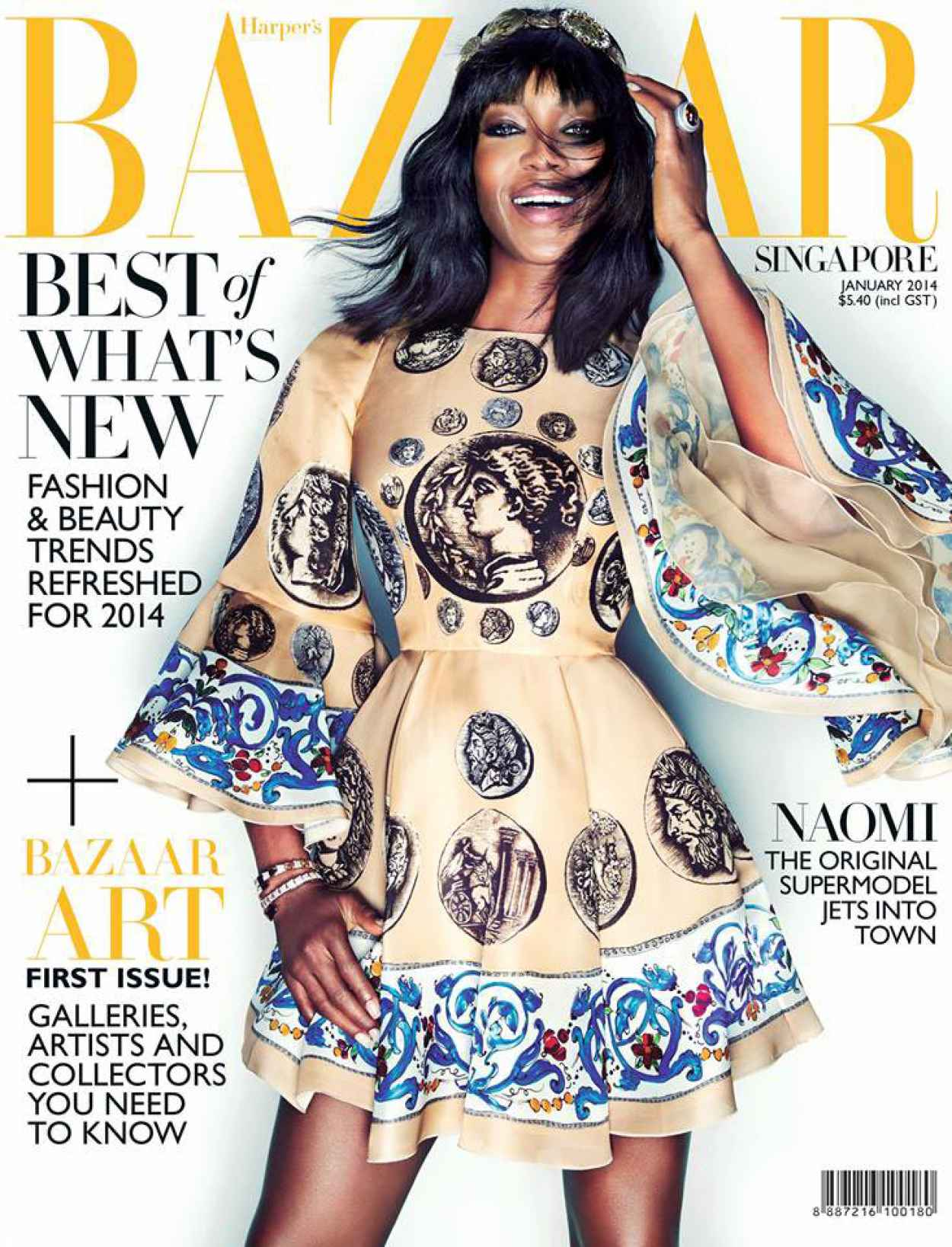 Naomi Campbell - HARPERS BAZAAR Magazine (Singapore) - January 2015 Issue-1