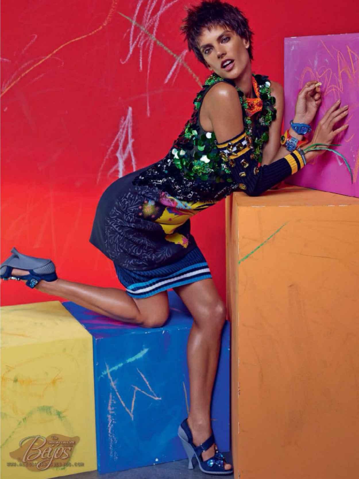 Alessandra Ambrosio - Vogue Magazine (Brasil) - March 2015 Issue-1