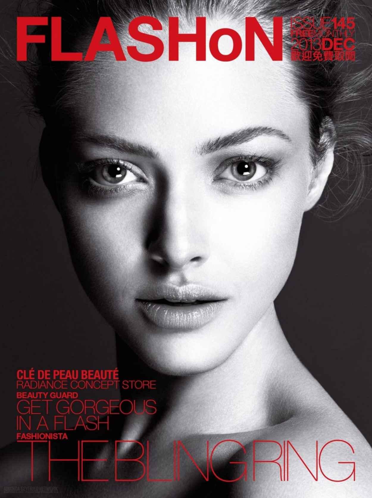 Amanda Seyfried - FLASHON Magazine - December 2015 Issue-1