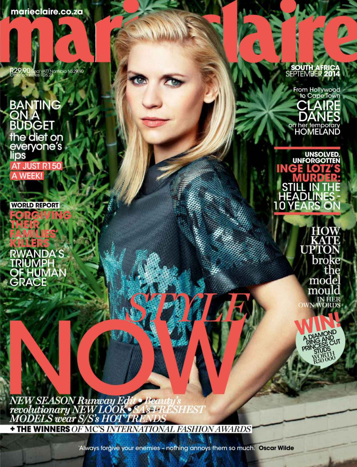 Claire Danes - Marie Claire Magazine (South Africa) - September 2015 Issue-1