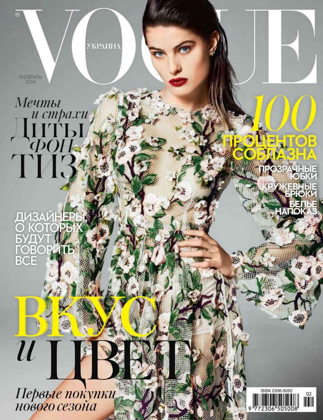 Isabeli Fontana - VOGUE Magazine (Ukraine) - February 2015 Issue-1