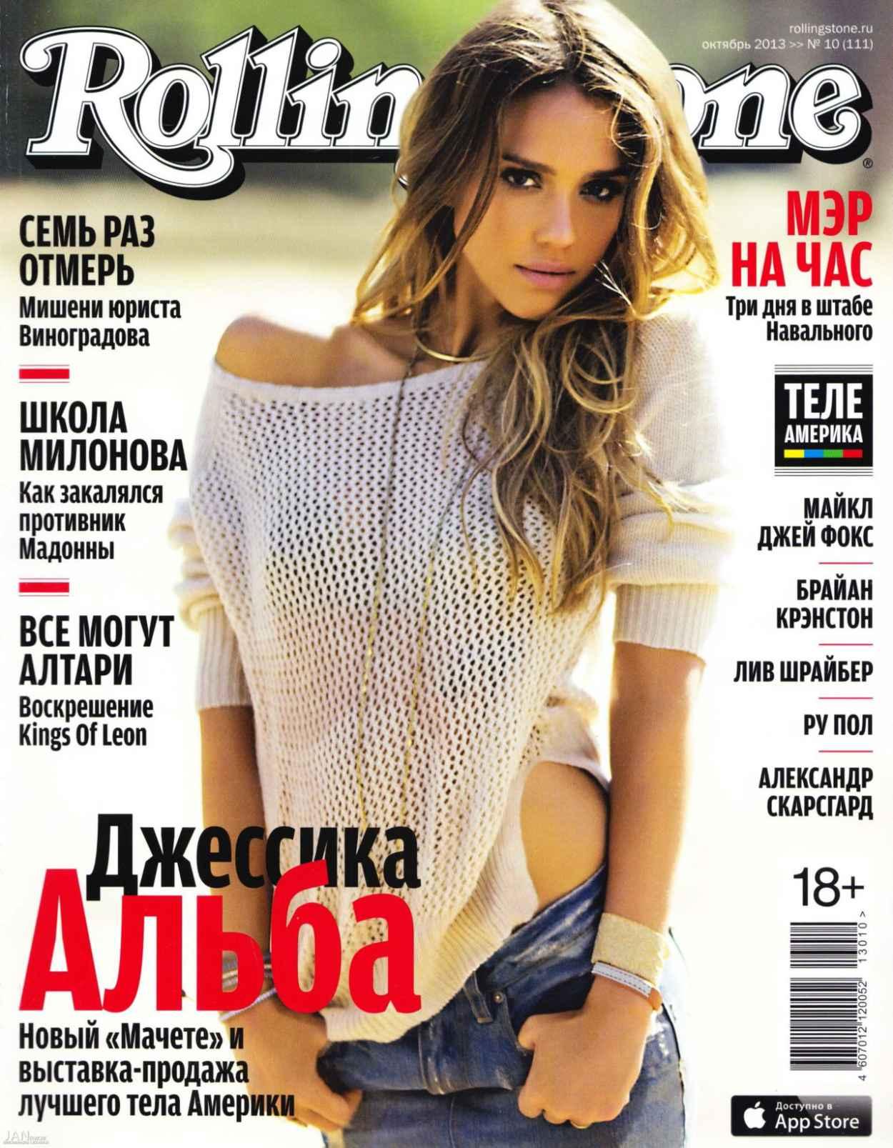 Jessica Alba in ROLLING STONE Magazine Russia - October 2015 Issue-1