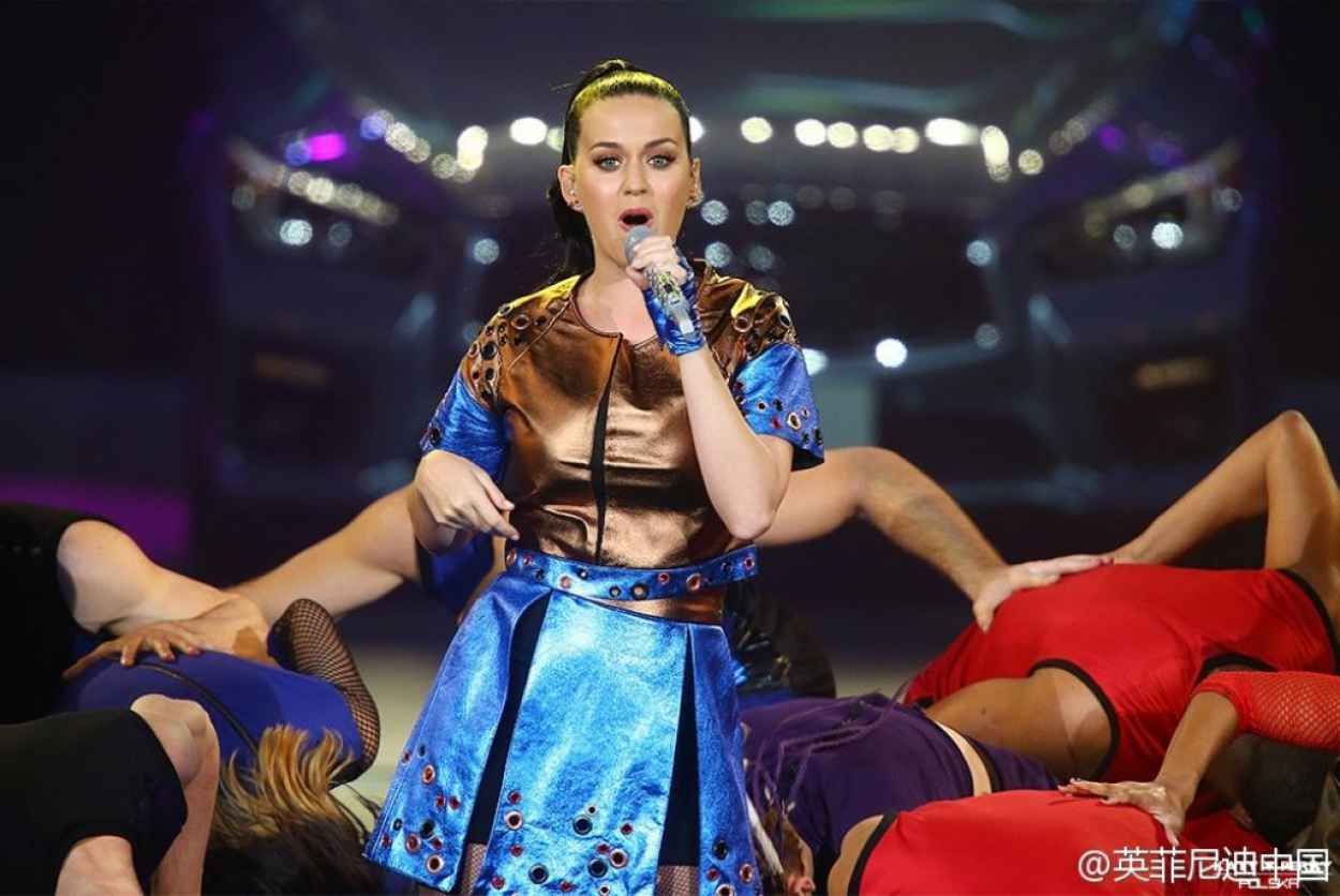 Katy Perry Performing at the Infiniti Brand Festival in China, January 2015-1