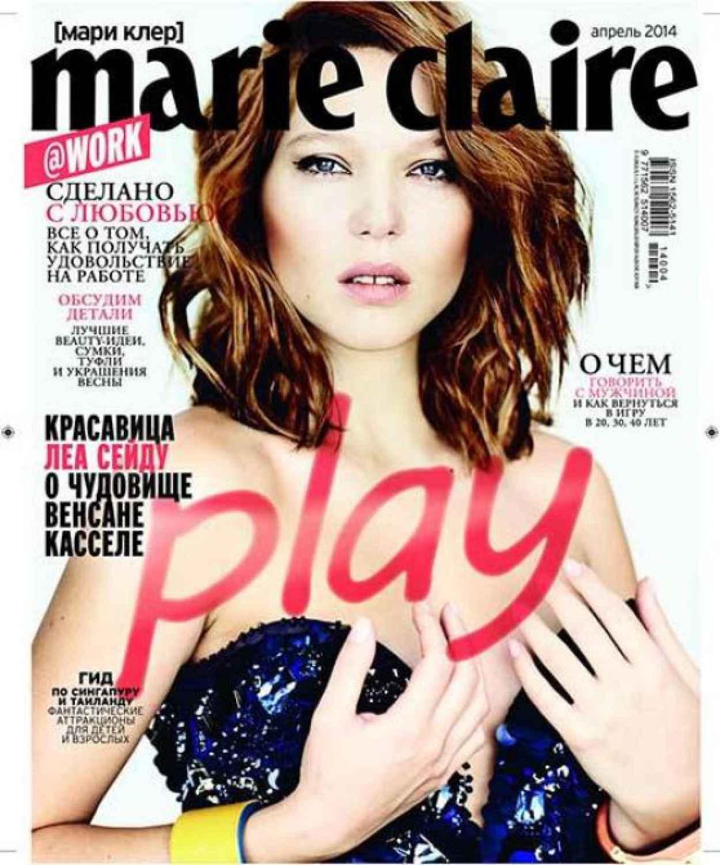 Lea Seydoux - Marie Claire Magazine (Russia) - April 2015 Issue-1