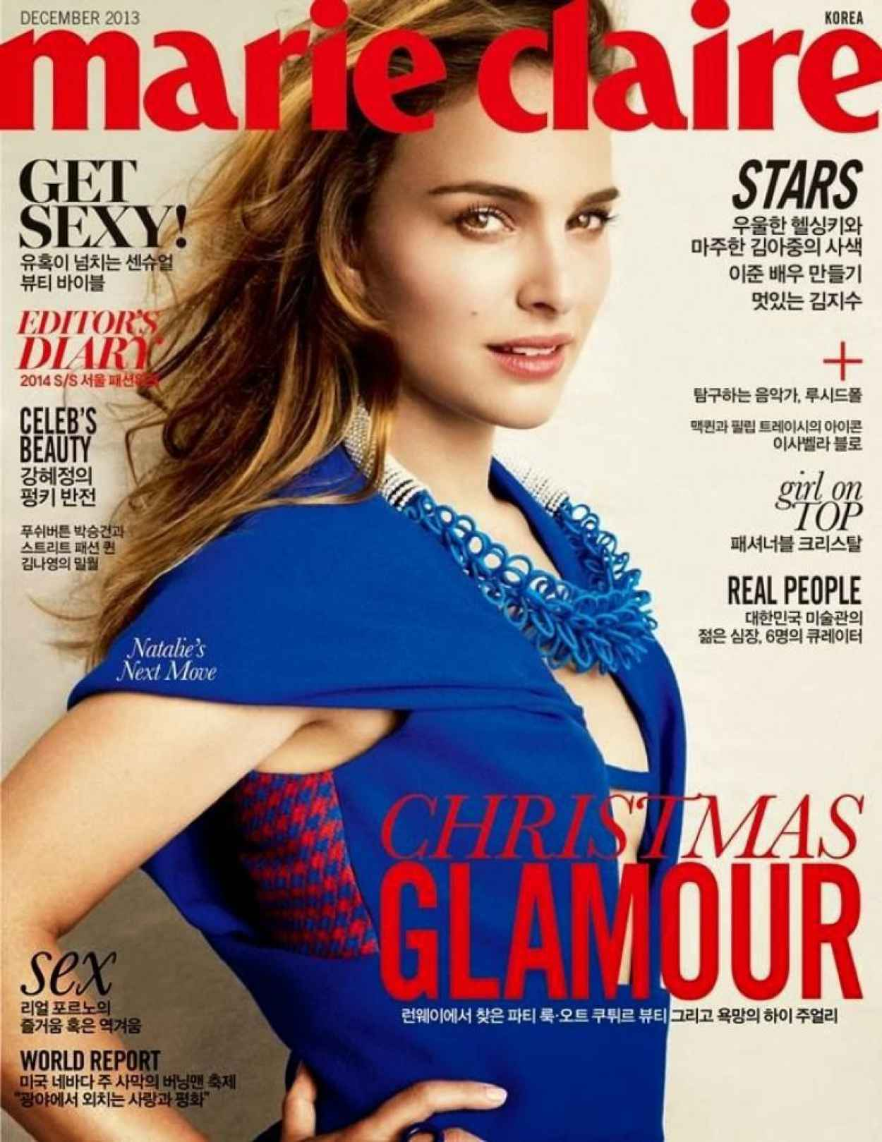 Natalie Portman - MARIE CLAIRE Magazine (Korea) - December 2015 Issue-1