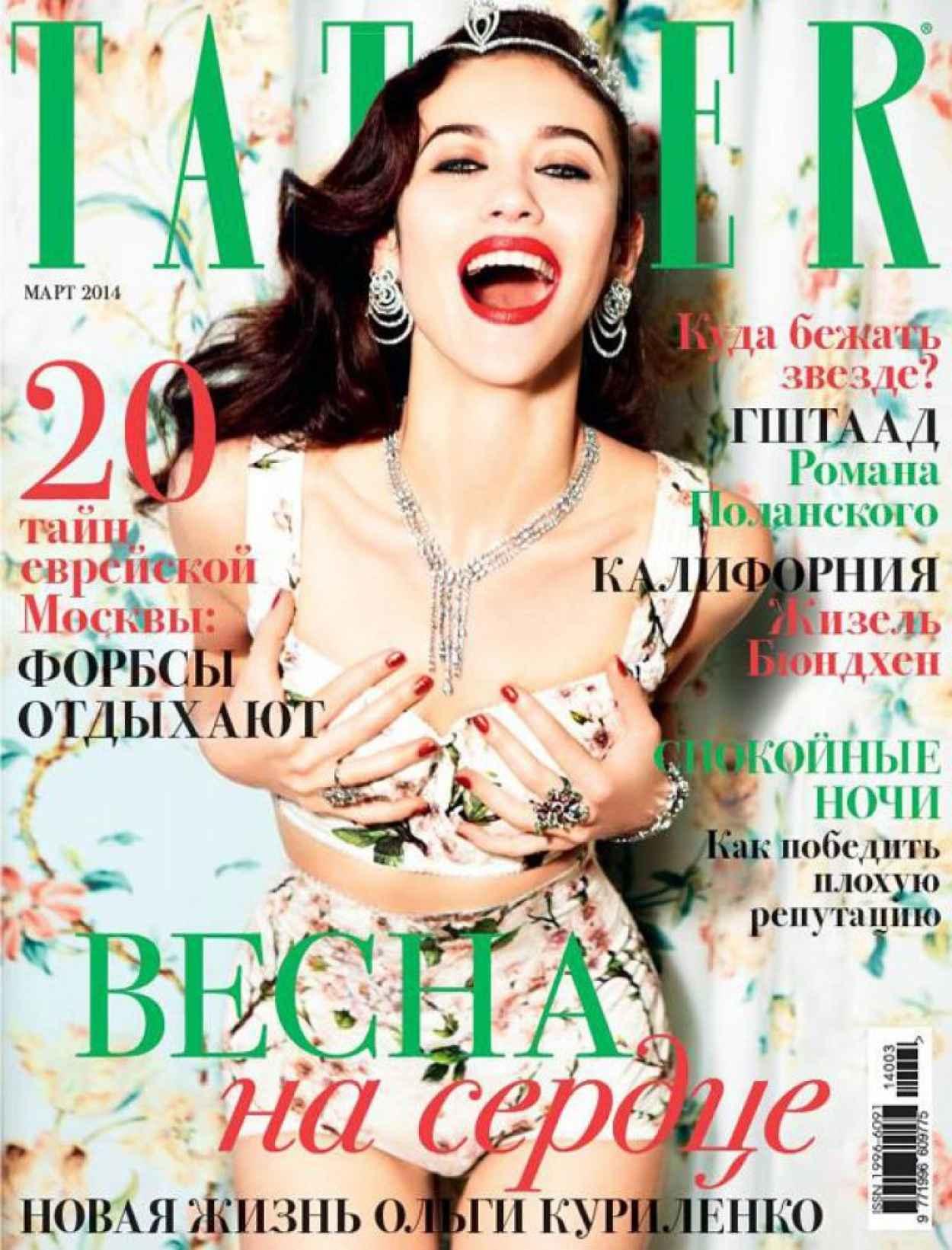 Olga Kurylenko - Tatler -3 (Russia) - March 2015 Issue-1