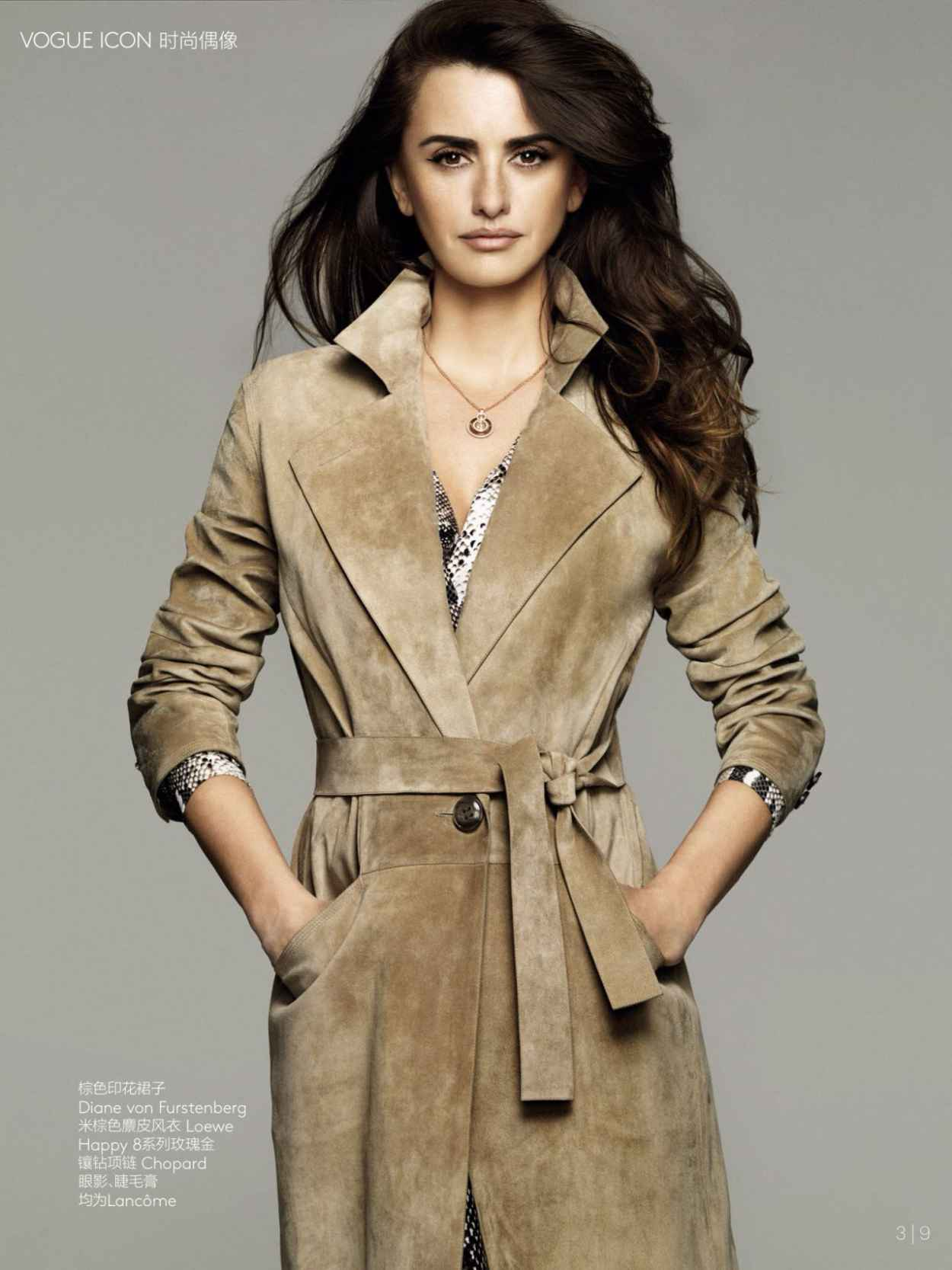 Penelope Cruz - VOGUE Magazine (China) Collections - February Extra 2015 Issue-1
