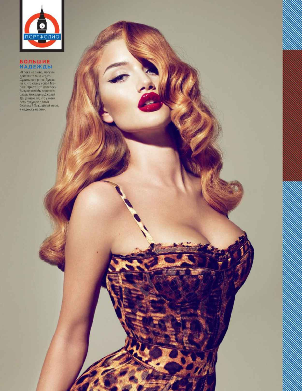 Rosie Huntington-Whiteley - GQ Magazine (Russia) - January 2015 Issue-1