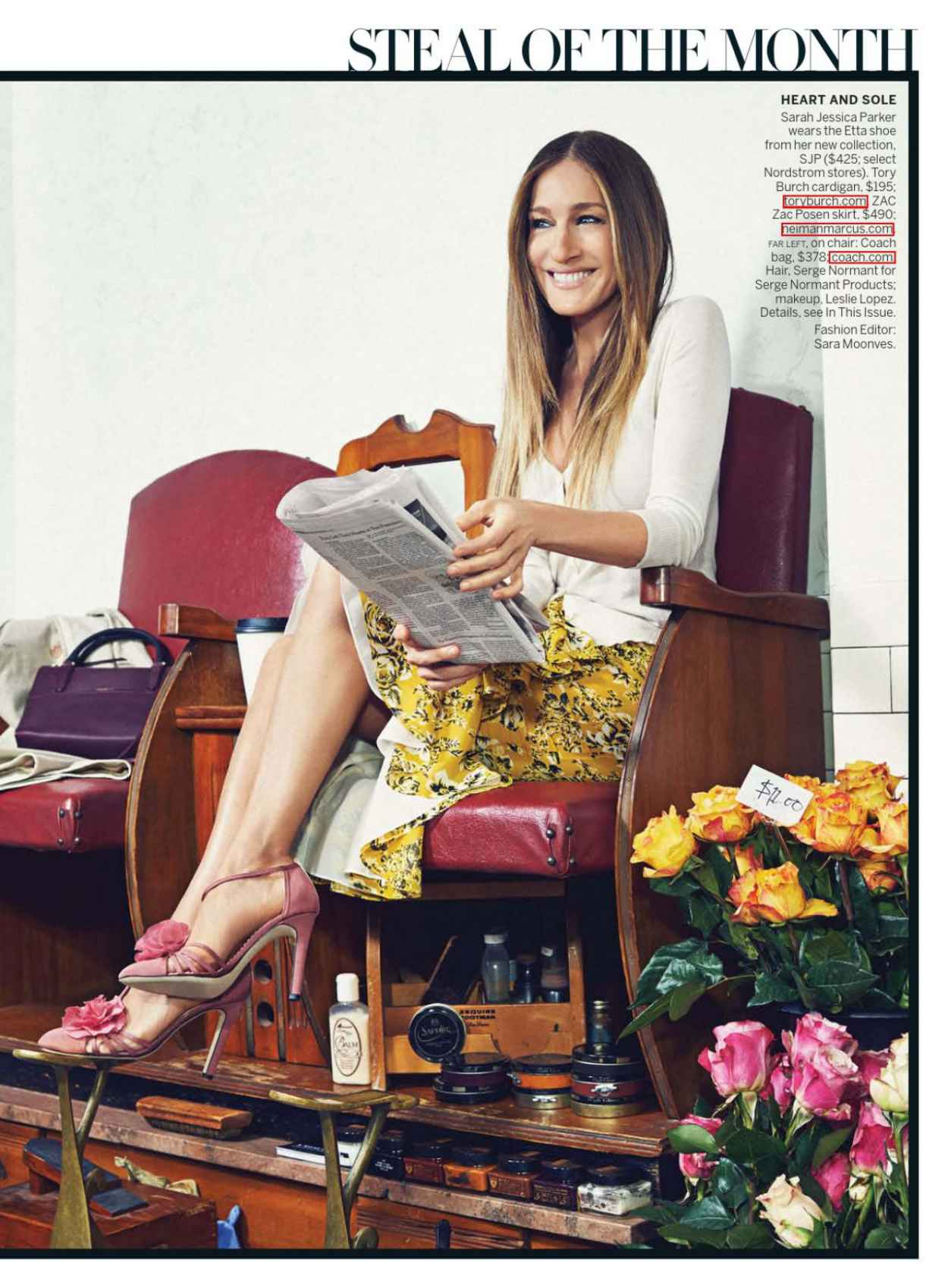 Sarah Jessica Parker - Vogue Magazine (USA) - March 2015 Issue-1