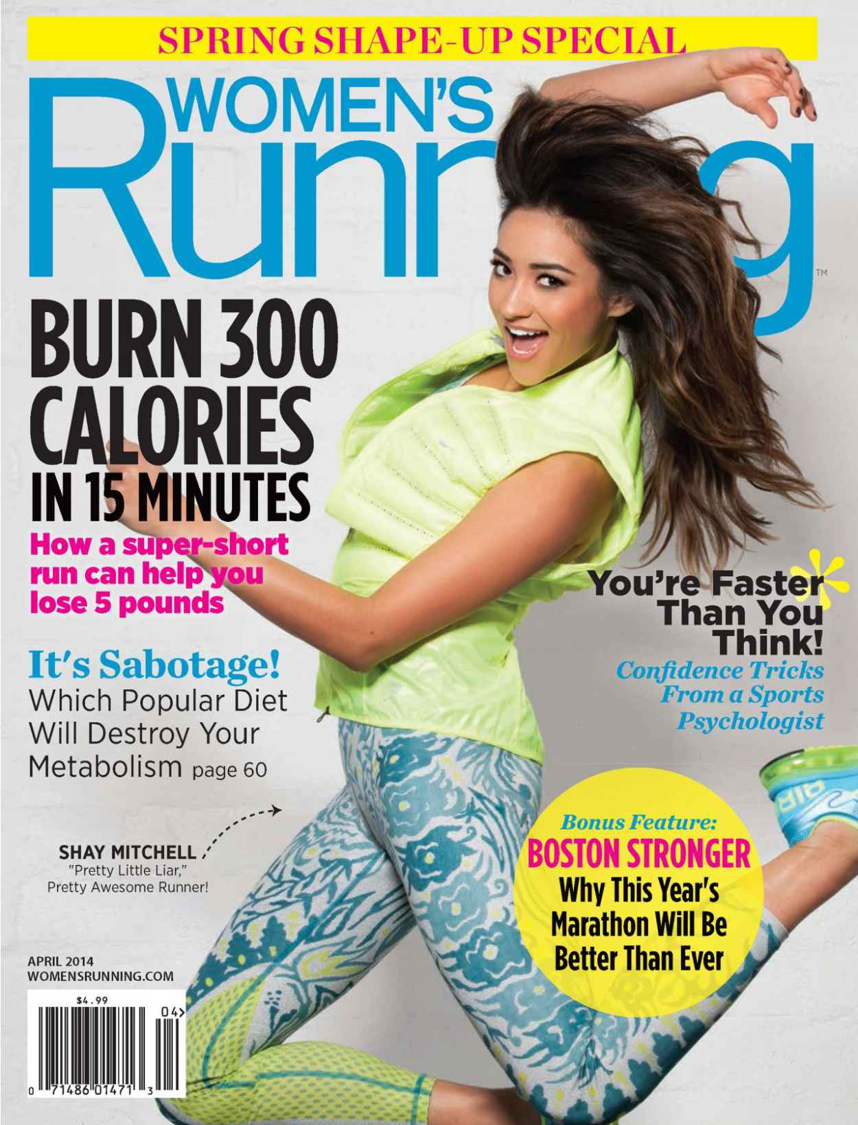 Shay Mitchell - Womens Running Magazine - April 2015 Cover-1